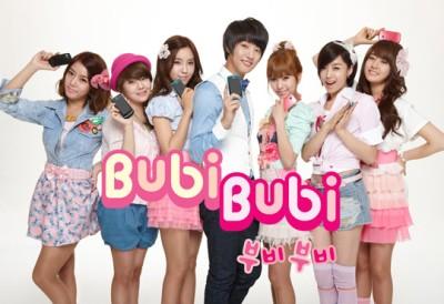 T-Ara y Yoon Si Yoon – Bubi Bubi CF 1
