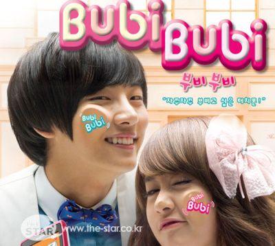 T-Ara y Yoon Si Yoon – Bubi Bubi CF 4