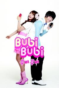 T-Ara y Yoon Si Yoon – Bubi Bubi CF 3