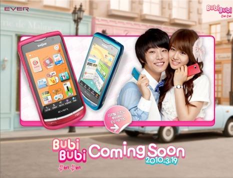 T-Ara y Yoon Si Yoon – Bubi Bubi CF 5