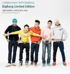 Big Bang – G Market 12