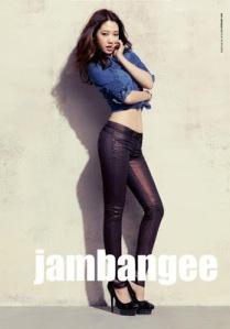Park Shin Hye Jambangee (2)