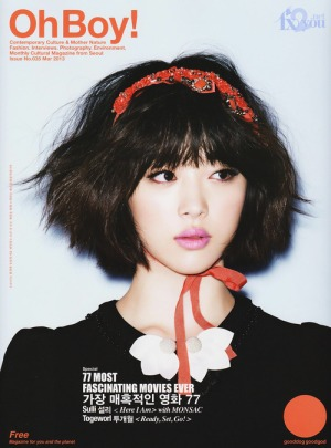 Sulli f(x) Oh Boy! Magazine March Issue 2013