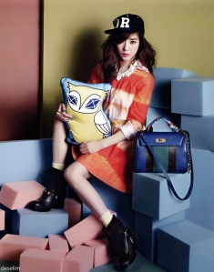 Tiffany Hwang SNSD Girls' Generation Vogue Girl March 2013 (3)