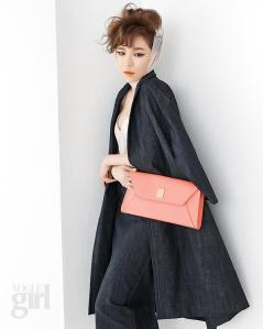 Ga In Brown Eyed Girls Vogue Girl Magazine March Issue 2013 (3)