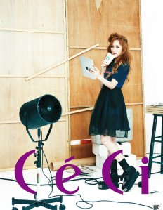 Jia miss A CeCi Magazine May 2013 (4)