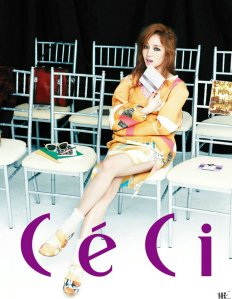 Jia miss A CeCi Magazine May 2013