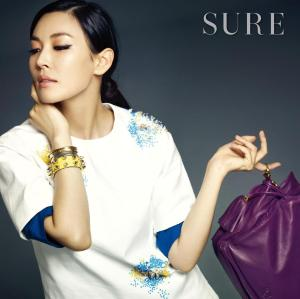 Kim So Yeon - Sure Magazine April Issue 2013 (4)
