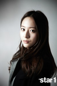 Krystal Jung and Sulli f(x) @Star1 Magazine April 2013 (2)
