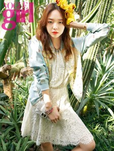 Lee Som Vogue Girl April 2013 (2)