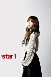 Sohyun 4minute @Star1 Magazine