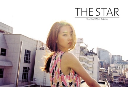 4Minute Ga Yoon - The Star Magazine Mayo 2013 (2)