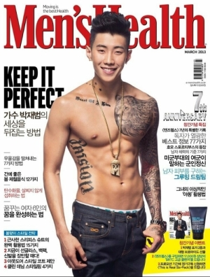 Jay Park - Men's Health Magazine March Issue '13 1