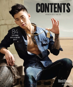 Jay Park - Men's Health Magazine March Issue '13 2