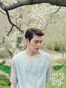 Kim Woo Bin - Woman Chosun Magazine May Issue '13 1