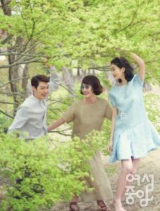 Kim Woo Bin - Woman Chosun Magazine May Issue '13 5