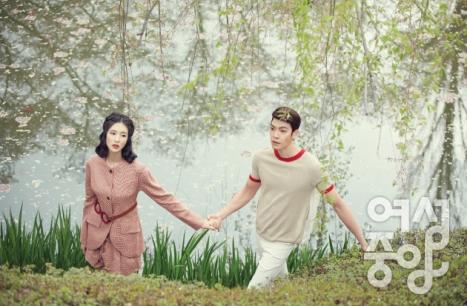 Kim Woo Bin - Woman Chosun Magazine May Issue '13 6