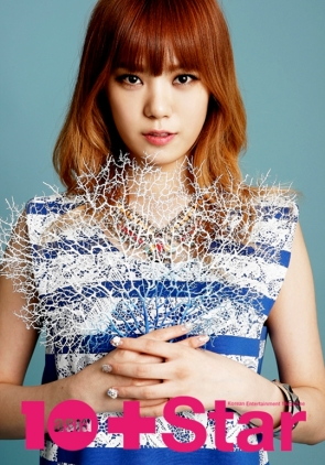 After School Lizzy - 10+ Star Magazine August Issue '13