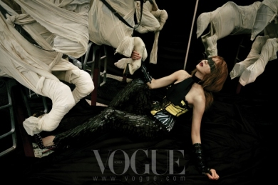 After School Uee - Vogue Magazine August Issue '13 5