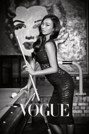 Sistar Hyo Rin - Vogue Magazine August Issue '13 4
