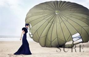Park Sera Sure Magazine April 2013 (7)