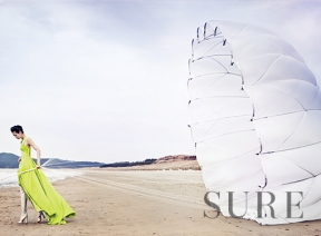 Park Sera Sure Magazine April 2013
