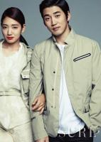 Park Shin Hye and Yoon Kye Sang - Sure Magazine May 2013 4